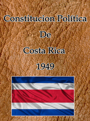 Constitutional Law Information Page